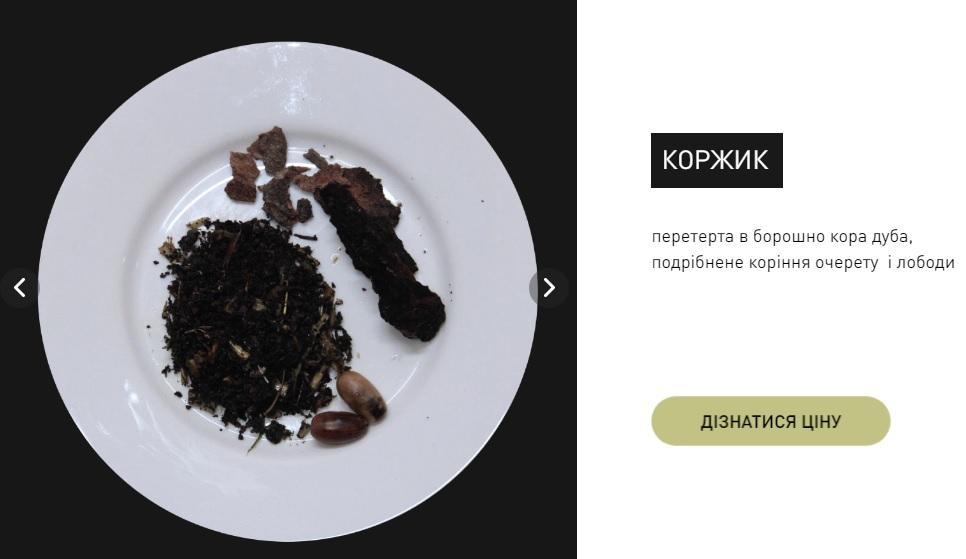В Украине появился онлайн-ресторан с блюдами времен Голодомора: что ели украинцы
