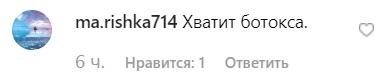 Стас Михайлов у спідниці: Ані Лорак рознесли за концертний наряд (відео)