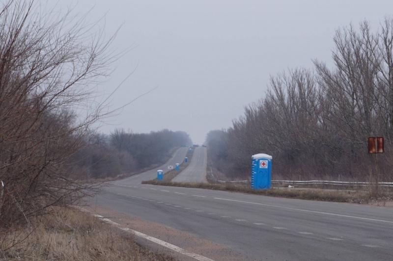 Жебривский: КПВВ «Новотроицкое» будет перенесен на8км ближе клинии разграничения