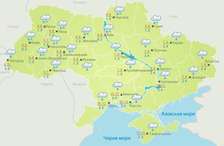 В деяких областях України завтра буде дощ з мокрим снігом