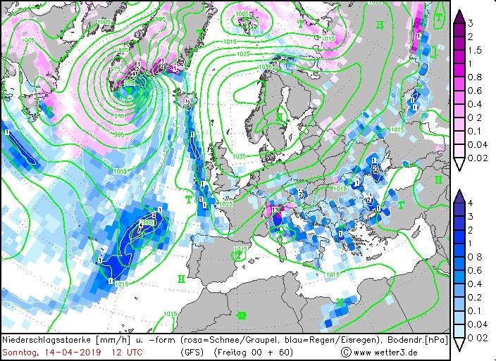 Погода на вихідних: синоптик розповіла, де пройдуть дощі