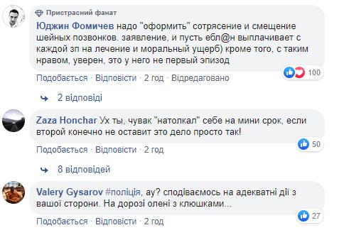 В Киеве таксист Uber с клюшкой избилводителя прямо на дороге (видео)