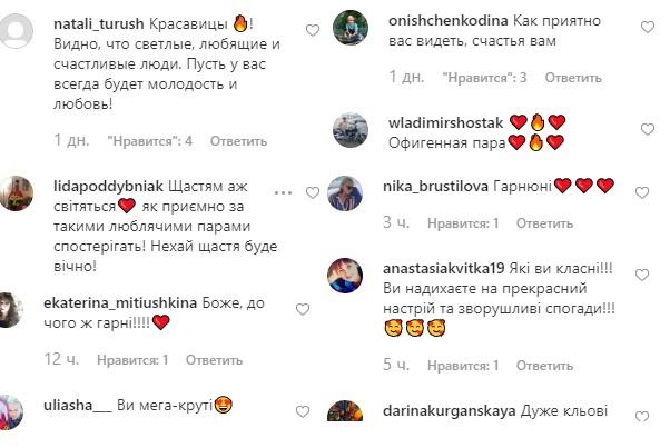 """""""Головне в житті - любов"""": Горбунов розчулив мережу ніжним фото з Осадчою"""