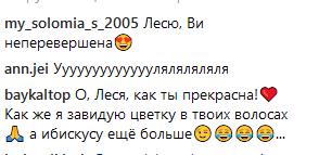 """""""Русалочка"""": Леся Никитюк соблазнила сеть пикантным фото в ванной"""