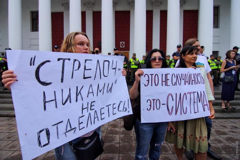 ВОдесі перервали сесію міськради через бійку на мітингу за відставку Труханова