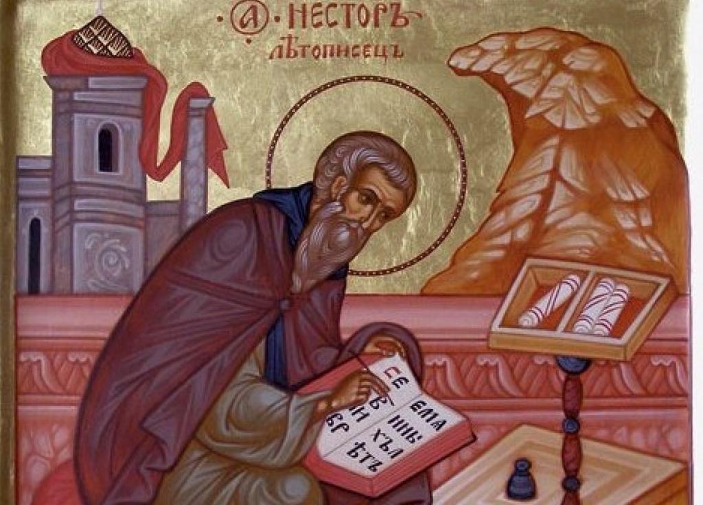 Свято 9 листопада: всі прикмети, що сьогодні не можна робити