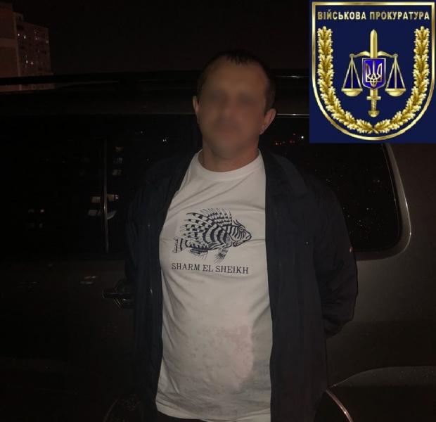 В Киеве задержали группу наркоторговцев, в составе которой были военные