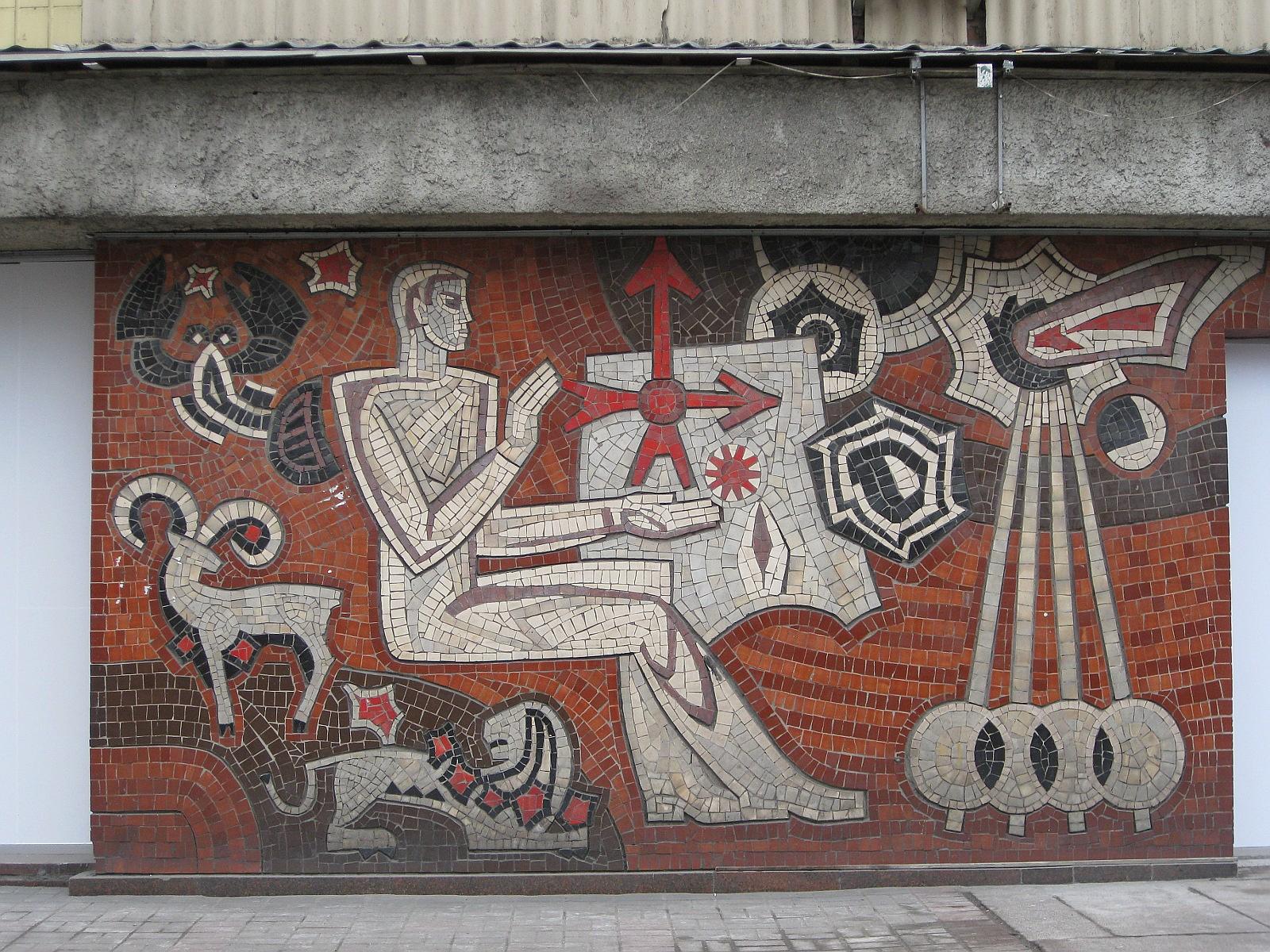 Советские мозаики : в Киеве фото, фотографии | РБК Украина: https://www.rbc.ua/styler/zhizn/top-5-sovetskih-mozaik-kieva-nahodyashchiesya-1462362405.html