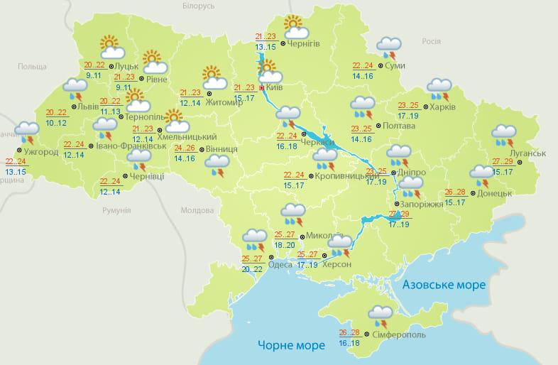 Грозові зливи та шквальний вітер: українців попередили про негоду