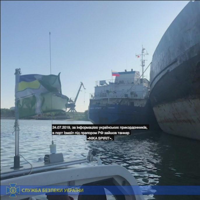 Украина задержала российский танкер за инцидент в Керченском проливе