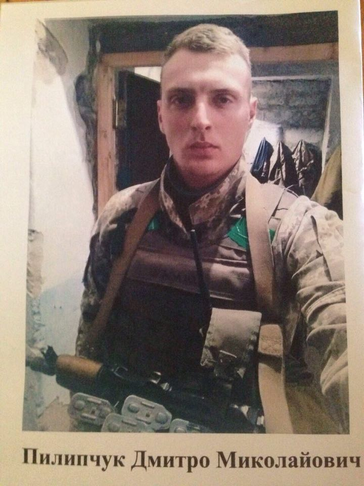 Трагічна новина: в зоні ООС загинув 20-річний боєць (фото)