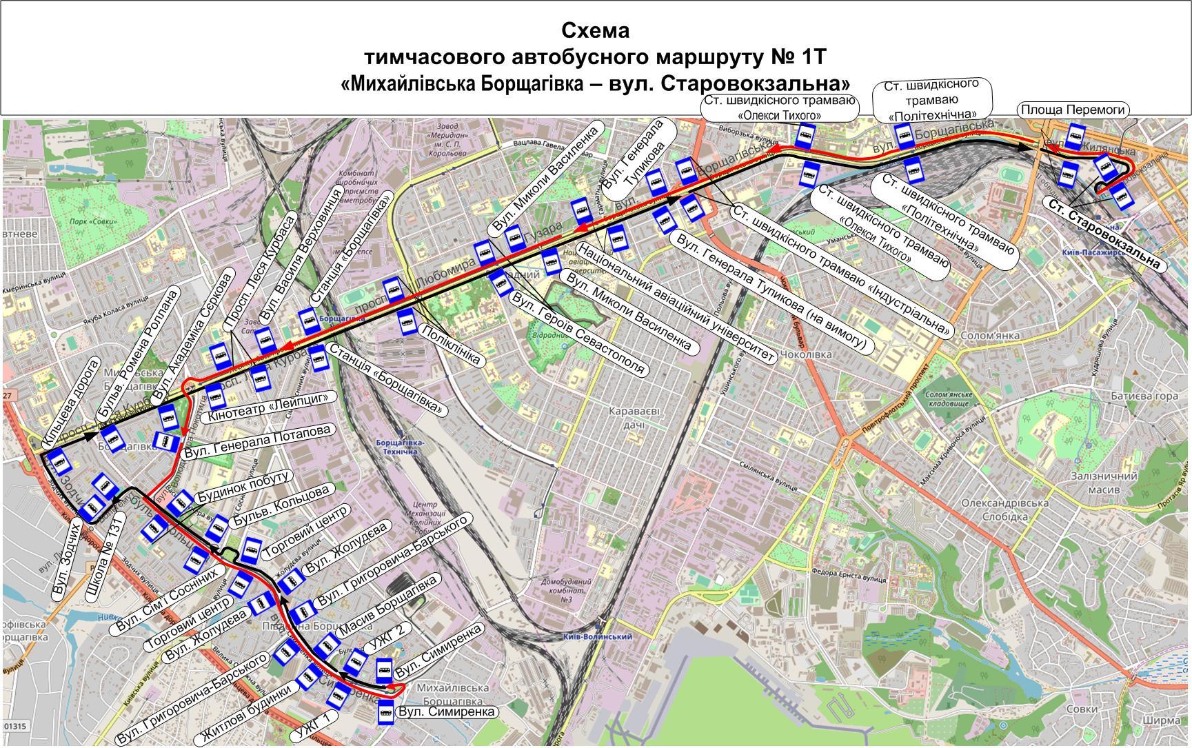 У Києві зупинили швидкісний трамвай на Борщагівку: схеми автобусних маршрутів