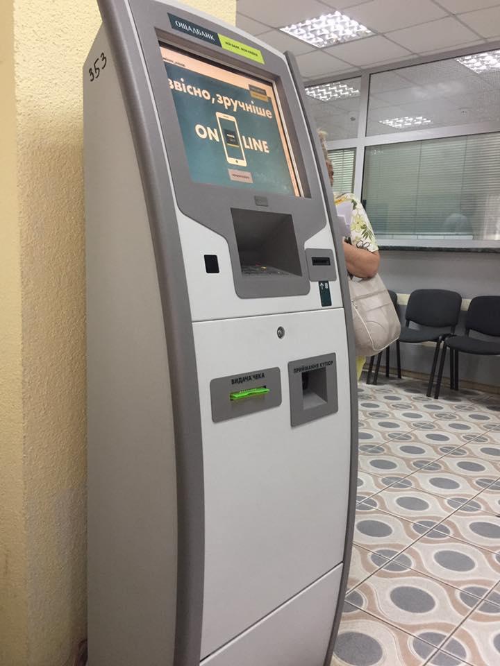 Бюро ведмежих послуг: Ощадбанк вляпався у скандал (фото)