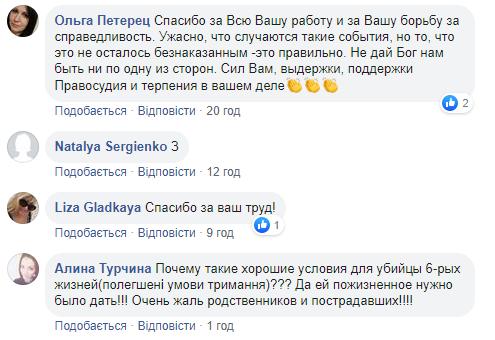 Зайцева і Дронов здивували цинізмом: загрожує новий суд