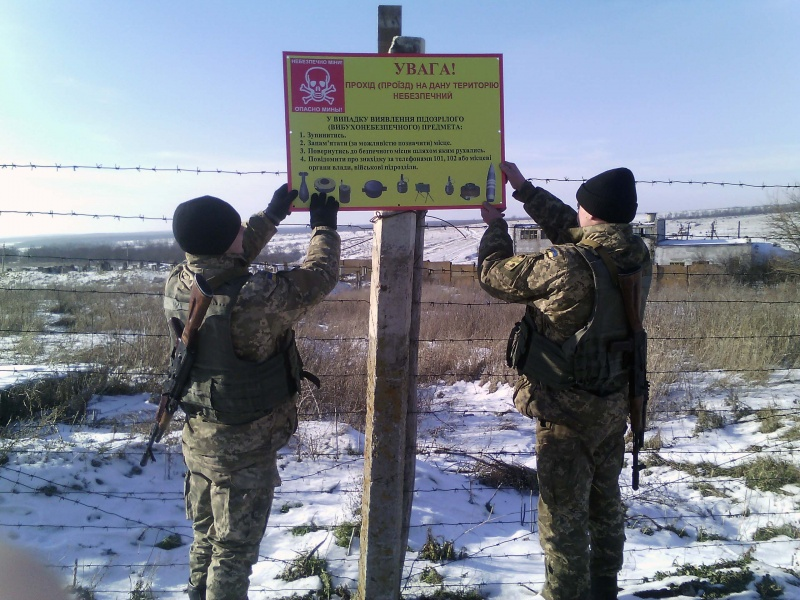 ОБСЕ передаст наДонбасс 1800 табличек «Осторожно, мины»