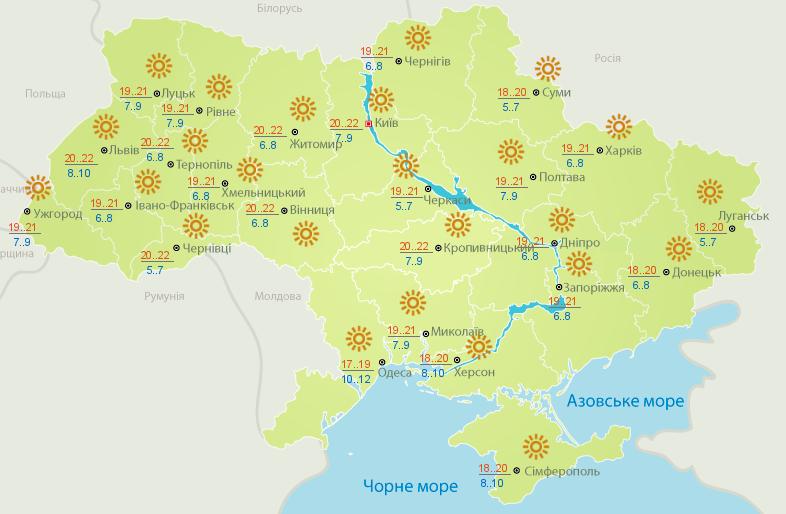 Завтра в Украине будет тепло и без осадков