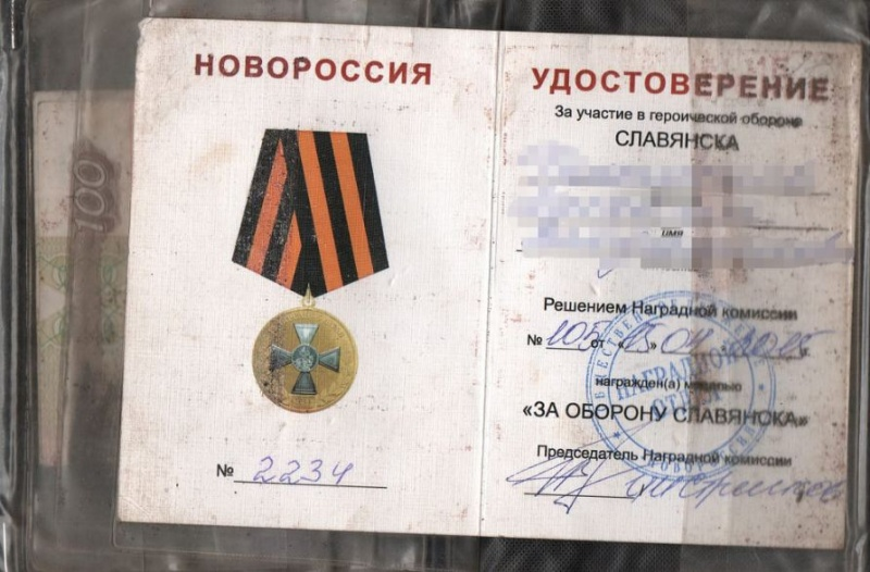 Задержан боевик, получивший в ДНР множество