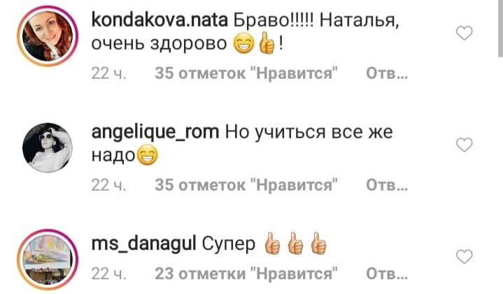 Я мог потерять все: говорила Наталья Водянова
