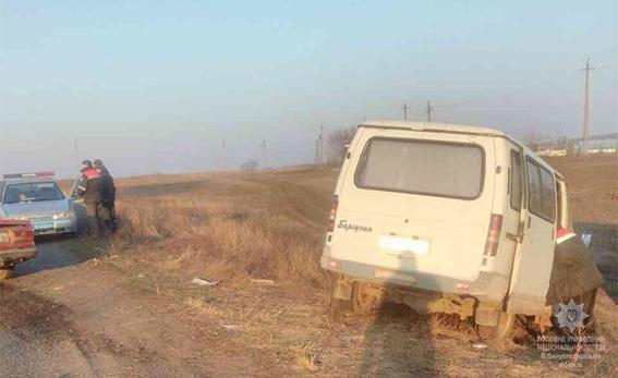 ВДнепропетровской области случилось ДТП, есть пострадавшие