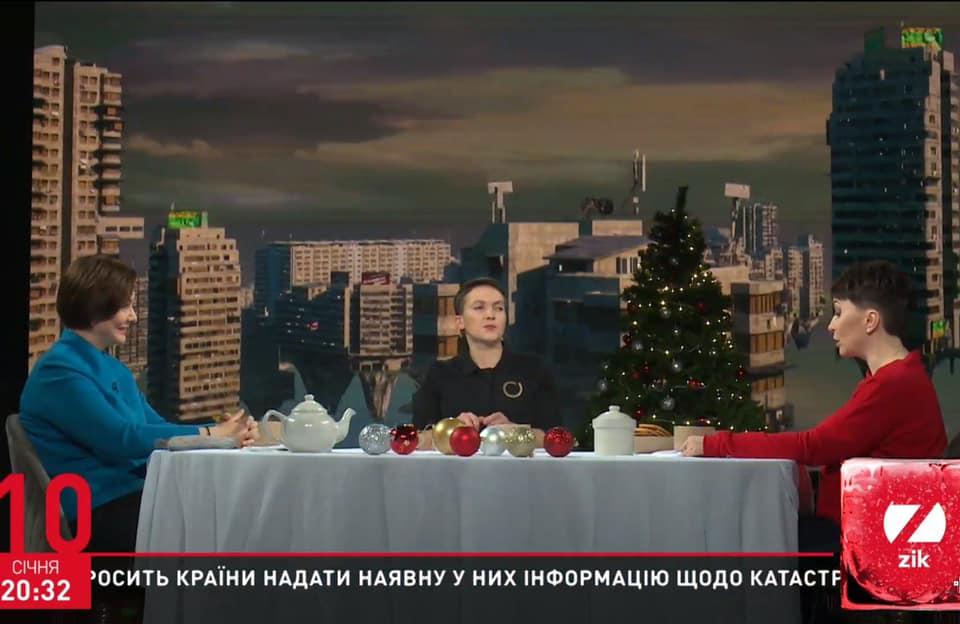 Сидят и чай пьют: Савченко засветилась с соратницами Януковича (фото)