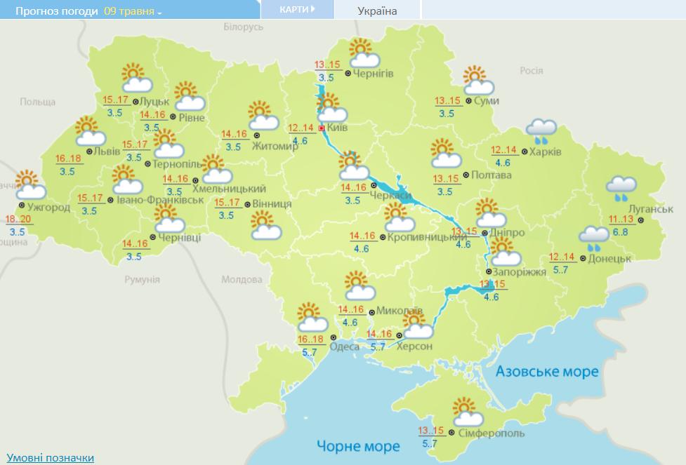 Похолодання, гроза і дощ: синоптики попередили про різку зміну погоди на вихідні