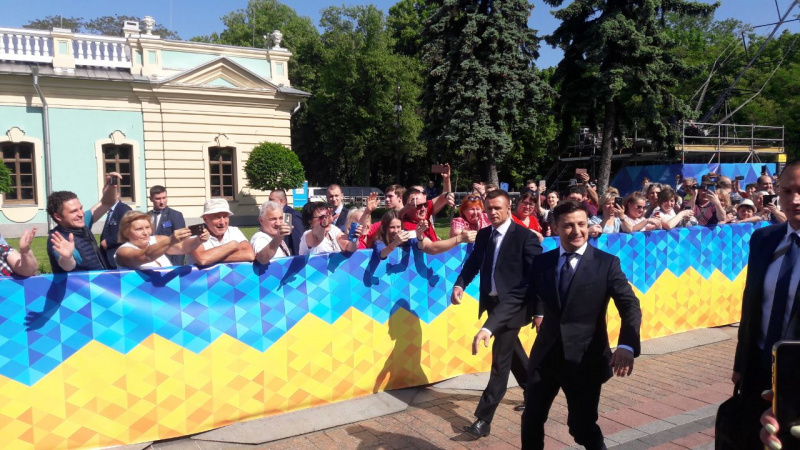 Первый день Зеленского: как прошла инаугурация шестого президента Украины