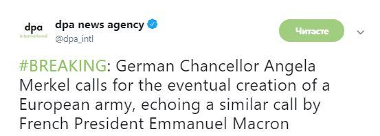 Меркель поддержала позицию Франции о создании армии ЕС