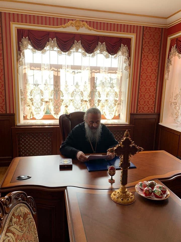 Больной коронавирусом митрополит УПЦ МП будет проводить богослужение