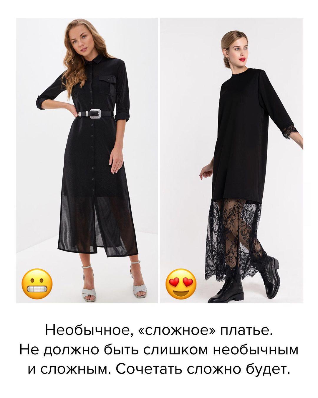 Девичий стиль и рубашка: стилист рассказала, какие платья пора выбросить летом 2021