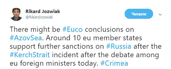 Около 10 стран ЕС поддерживают санкции против РФ за агрессию в Керченском проливе, - журналист