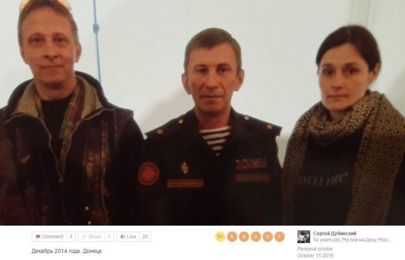 Предполагаемый ответственный засбитый MH17 ответил наобвинения