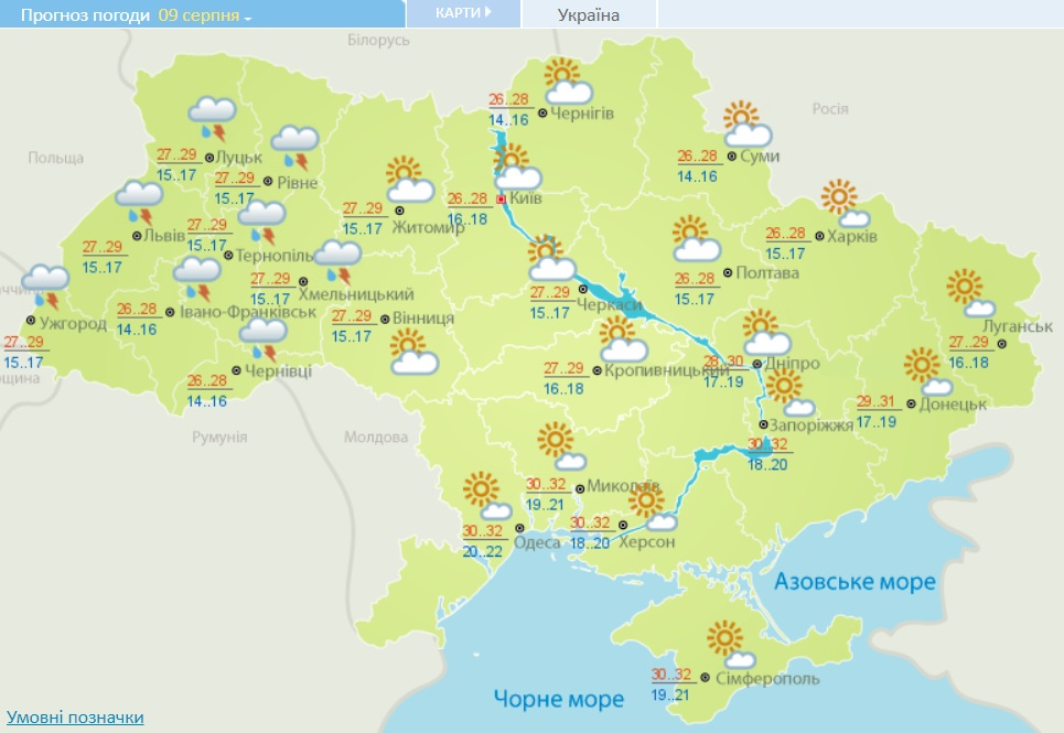 В Украине сменится погода: синоптики прогнозируют похолодание и дожди