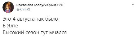 Сравните сами: в сети показали фото из Кирилловки и Ялты
