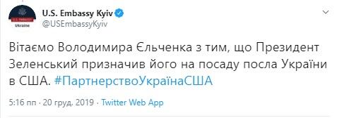 США отреагировали на назначение Ельченко послом Украины