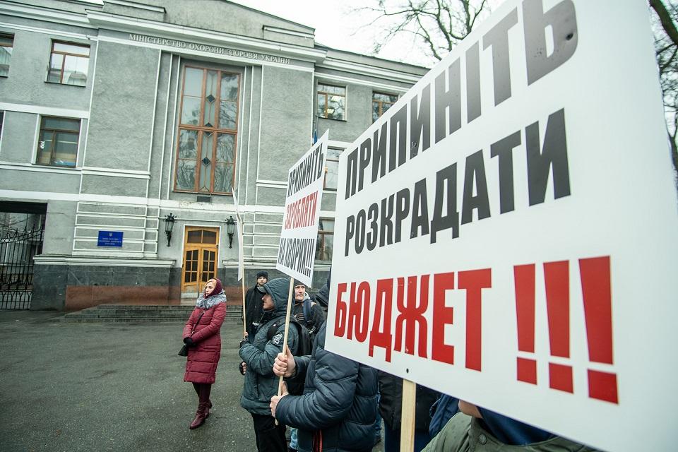 Под Минздравом прошла акция протеста из-за коррупции в ведомстве