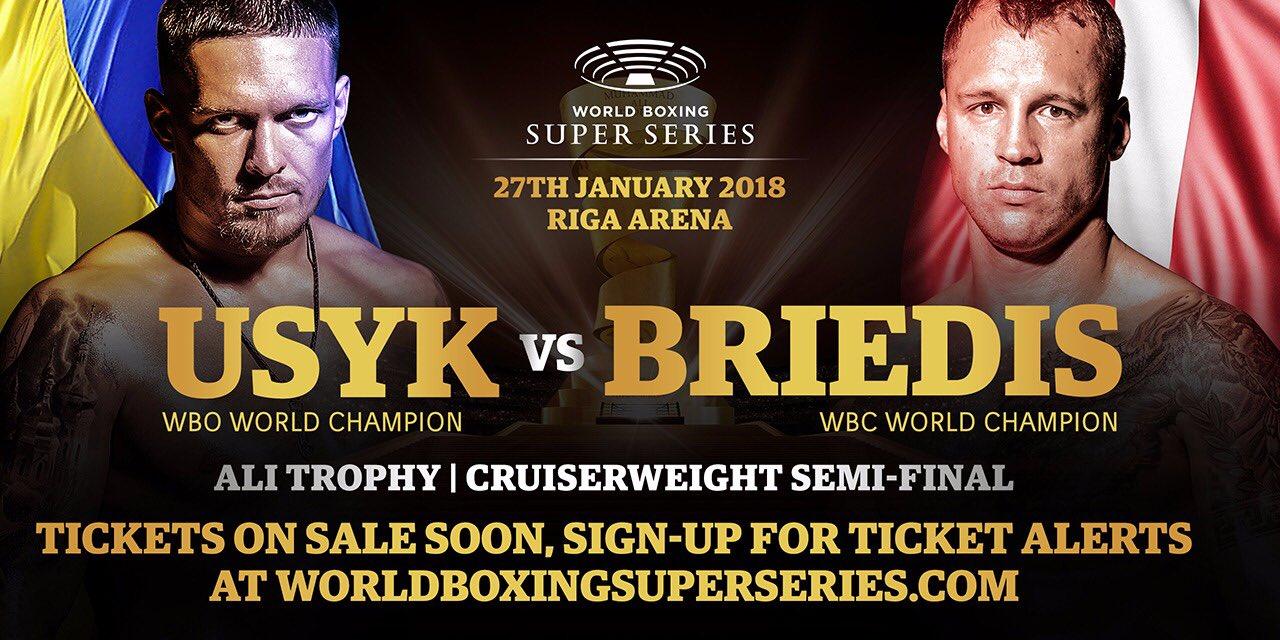 Бій Усика йБрієдіса відбудеться 27 січня вРизі - Всесвітня суперсерія боксу