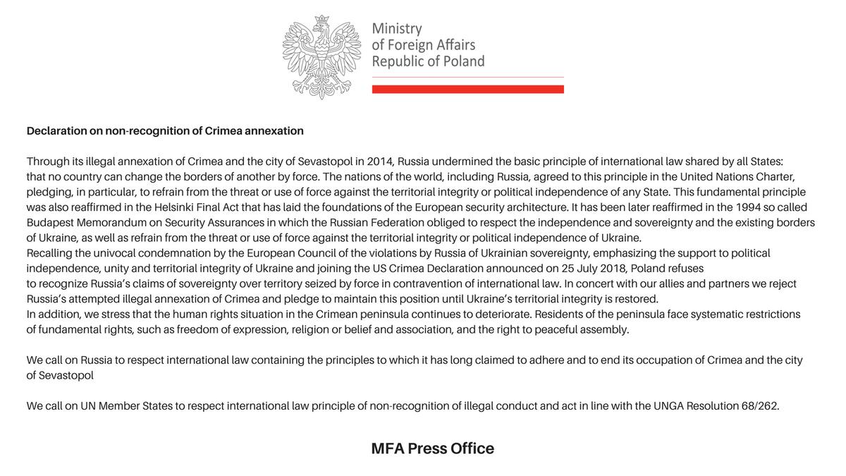 МИД Польши обнародовал декларацию о непризнании аннексии Крыма