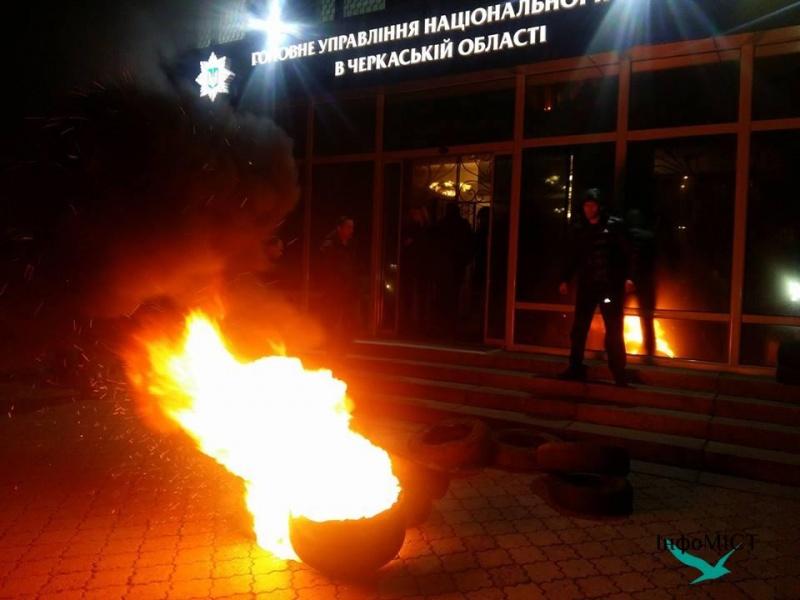 активисты захватили штурмом здание Черкасской областной полиции 1