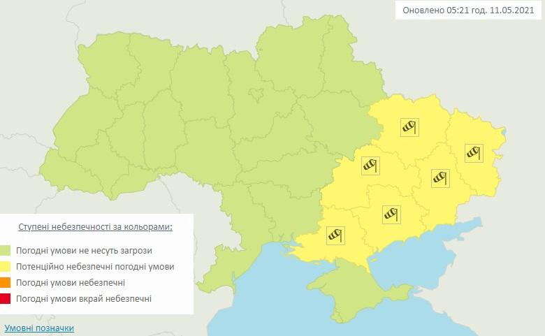 В Украине объявили штормовое предупреждение: где именно ухудшится погода