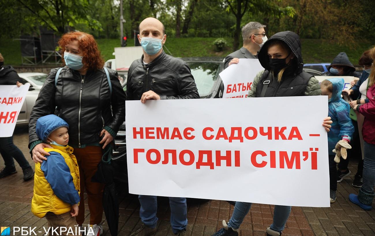 В Киеве родители вышли на протест: за что жить нашим детям (фото)