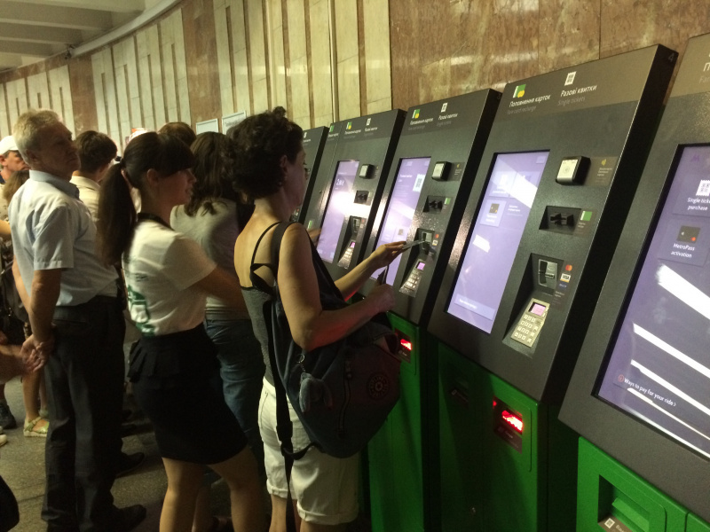 Киевский метрополитен насто процентов готов квнедрению электронного билета