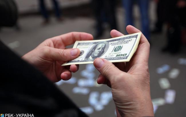 Є невеликі запаси: експерти дали прогноз по курсу долара на початок осені