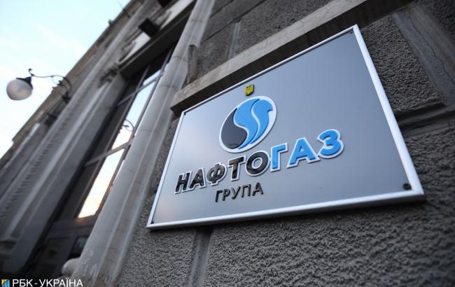 """Россия давит на газ: сможет ли Украина пережить зиму без нового контракта с """"Газпромом"""""""