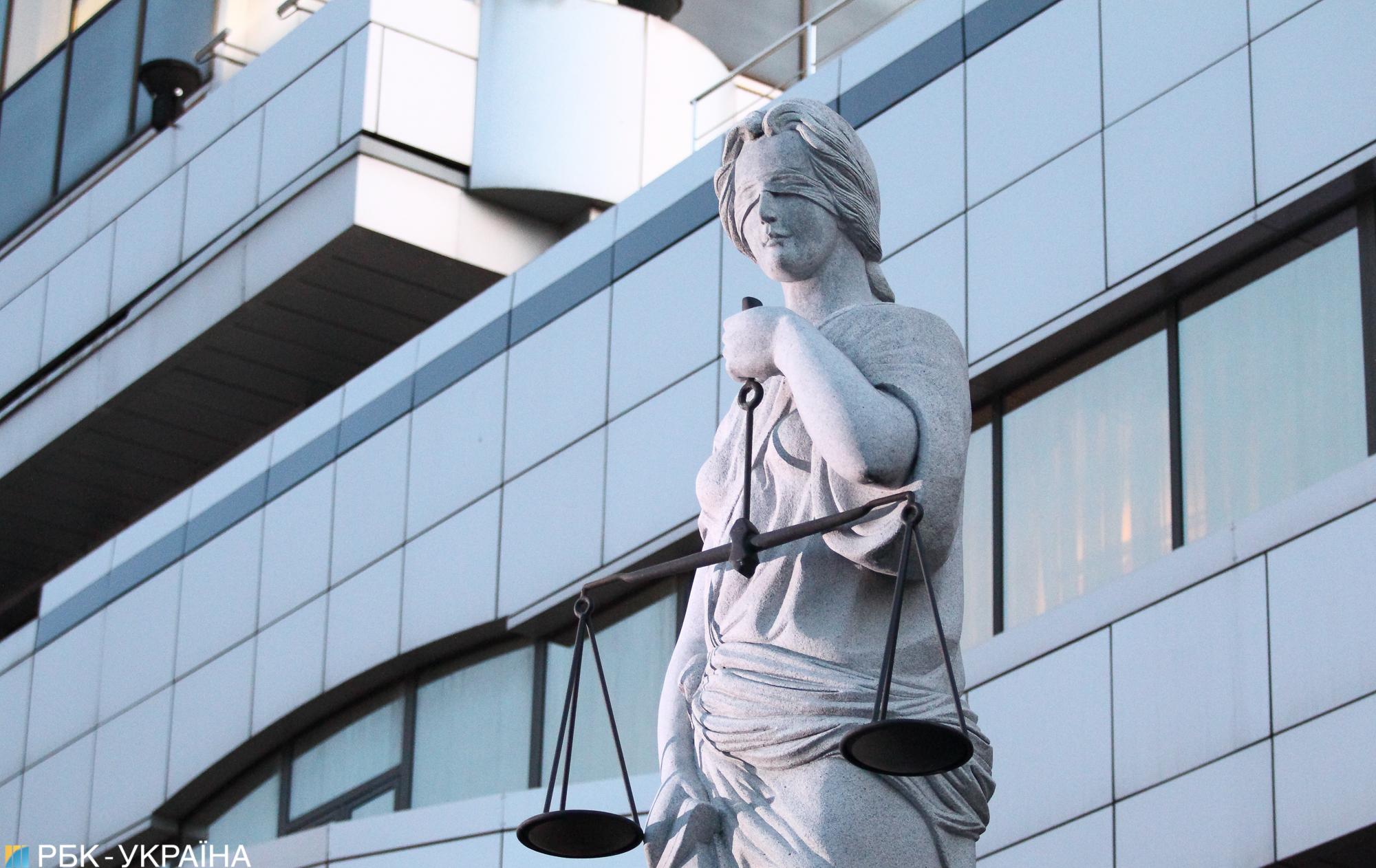 """Правосуддя в мережі. Як і навіщо команда Зеленського створює """"суд в смартфоні"""""""