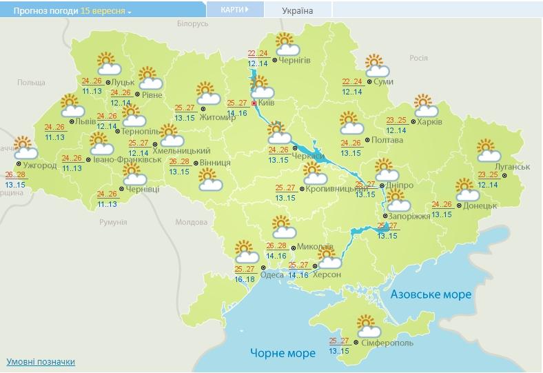Украину накроет холодными грозами: синоптики назвали дату