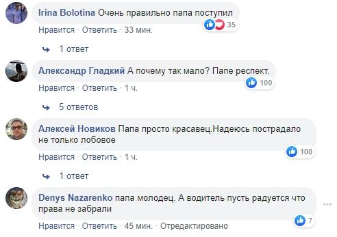 У Києві автохам збив дитину на тротуарі: батько хлопчика одразу помстився
