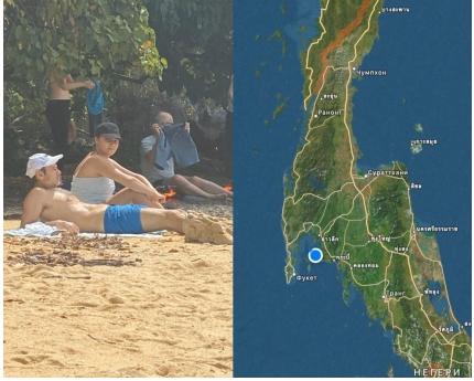 Святослава Вакарчука засняли на отдыхе в Таиланде (фото)