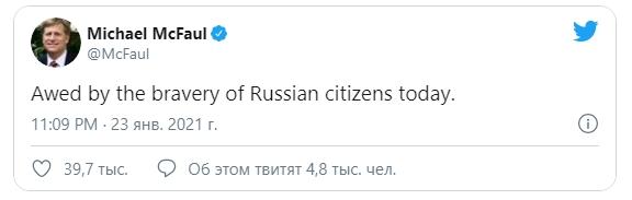 """Глава """"Роскосмосу"""" наїхав на експосла США і миттєво поплатився за це"""