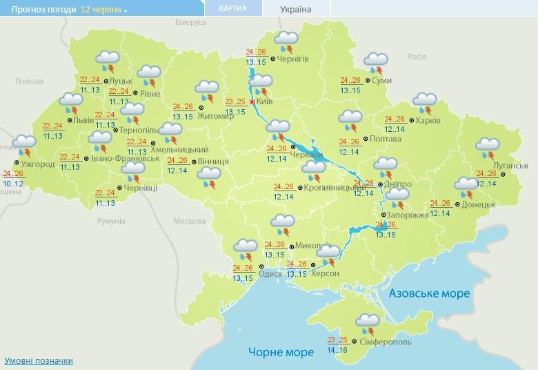 В Україну йде циклон з сильними грозами: погода стане небезпечною