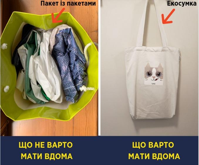 У кожного є пакет з пакетами: Супрун зробила важливе попередження для українців